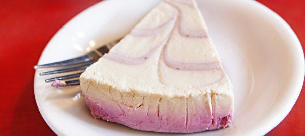 sfvegan_herbivore_rawcheesecake